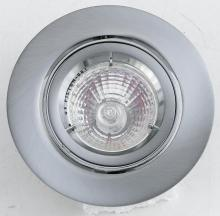 Directional Recessed Lights in Prince George