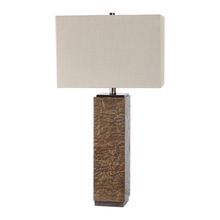 Uttermost 27902 - Uttermost Naiser Crumpled Copper Table Lamp